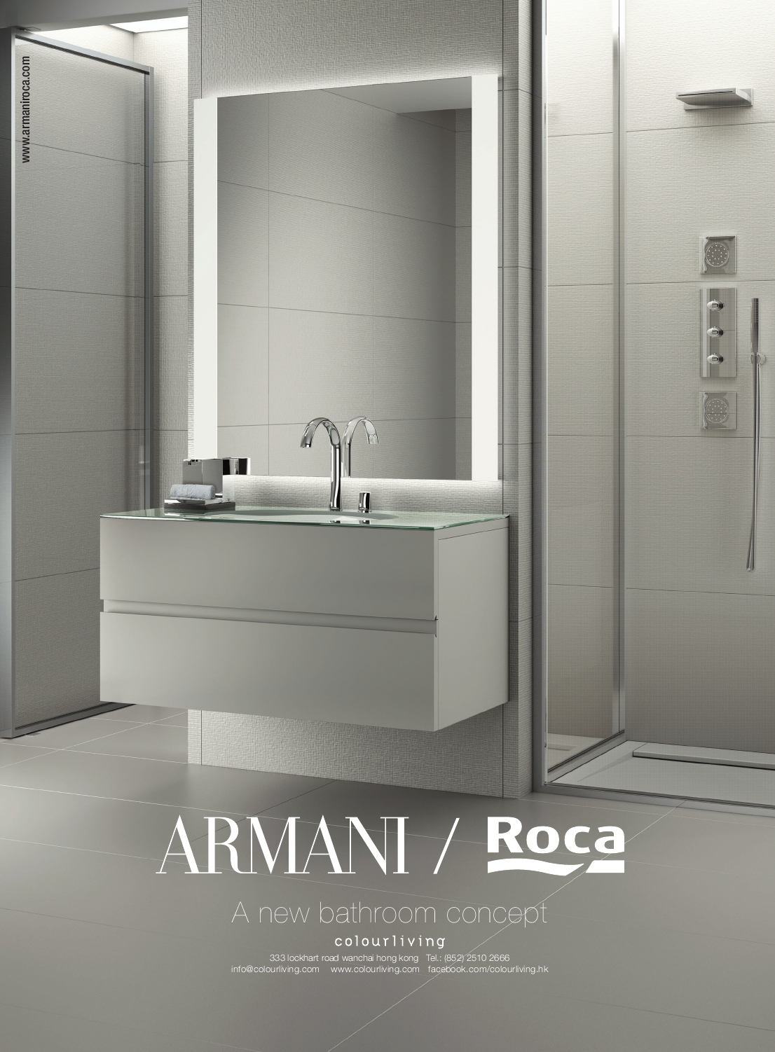 armani  roca  a new bathroom concept